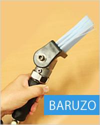 バルゾ バリ取りツール